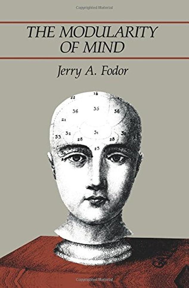 ゴミ箱を空にする虚栄心光電The Modularity of Mind (A Bradford Book)