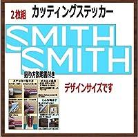 SMITH スミス【インポート】【2枚セット品】カッティングステッカー (ホワイト, 4.5x20cm 2枚組)