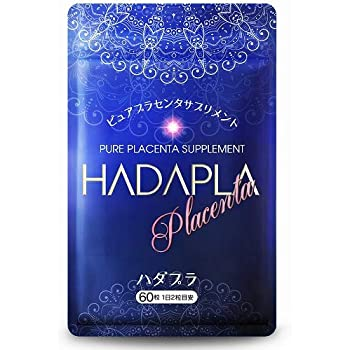 ハダプラ 50倍濃縮 プラセンタ 10,000㎎(原料換算 2粒/日) ヒアルロン酸 コラーゲン ビタミンC 全6種 サプリ