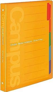 コクヨ バインダー ノート キャンパス 26穴 100枚収容 B5 オレンジ ル-P333NYR