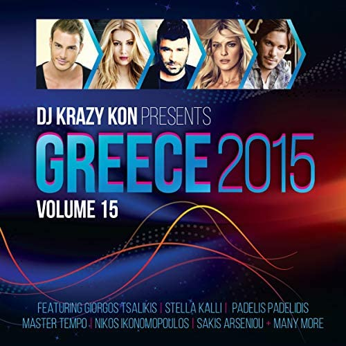DJ Krazy Kon