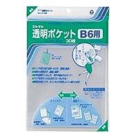 コレクト 透明ポケット B6 CF-600 00039689 【まとめ買い5冊セット】