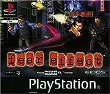 Square Enix Jeux pour PlayStation