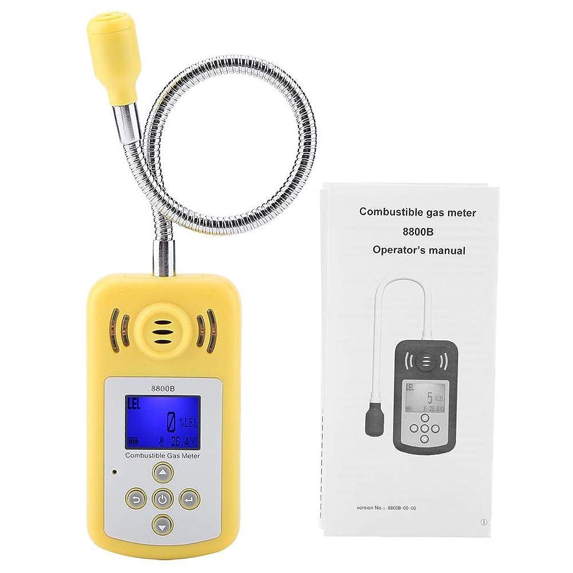 フェザー航空会社扱いやすい可燃性ガス検知器、PT8800B黄色のデジタル表示可燃性ガス漏れ検知器-15?50°C