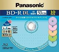 パナソニック ブルーレイディスク 国産 録画用4倍速 50GB(片面2層 追記型) 10枚パック Romance LM-BR50L10RN