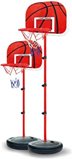 DAYONG Toy Shooting Frame Children Indoor Outdoor Sports Toys Can Lift Basketball Stand 180CM