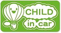 imoninn CHILD in car ステッカー 【マグネットタイプ】 No.32 気球 (黄緑色)