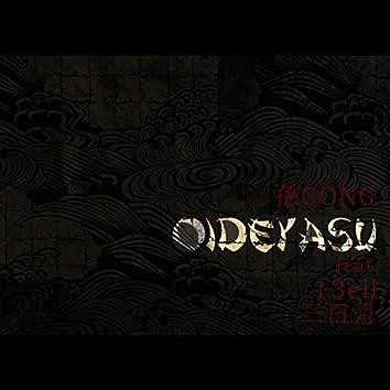 OIDEYASU (feat. 13ELL & Mikazuki)