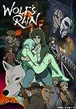 EMOTION the Best WOLF'S RAIN DVD-BOX[DVD]