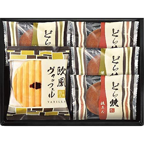 千寿堂 洋菓子セット どら焼き&ヴァッフェル詰合せ DY-10
