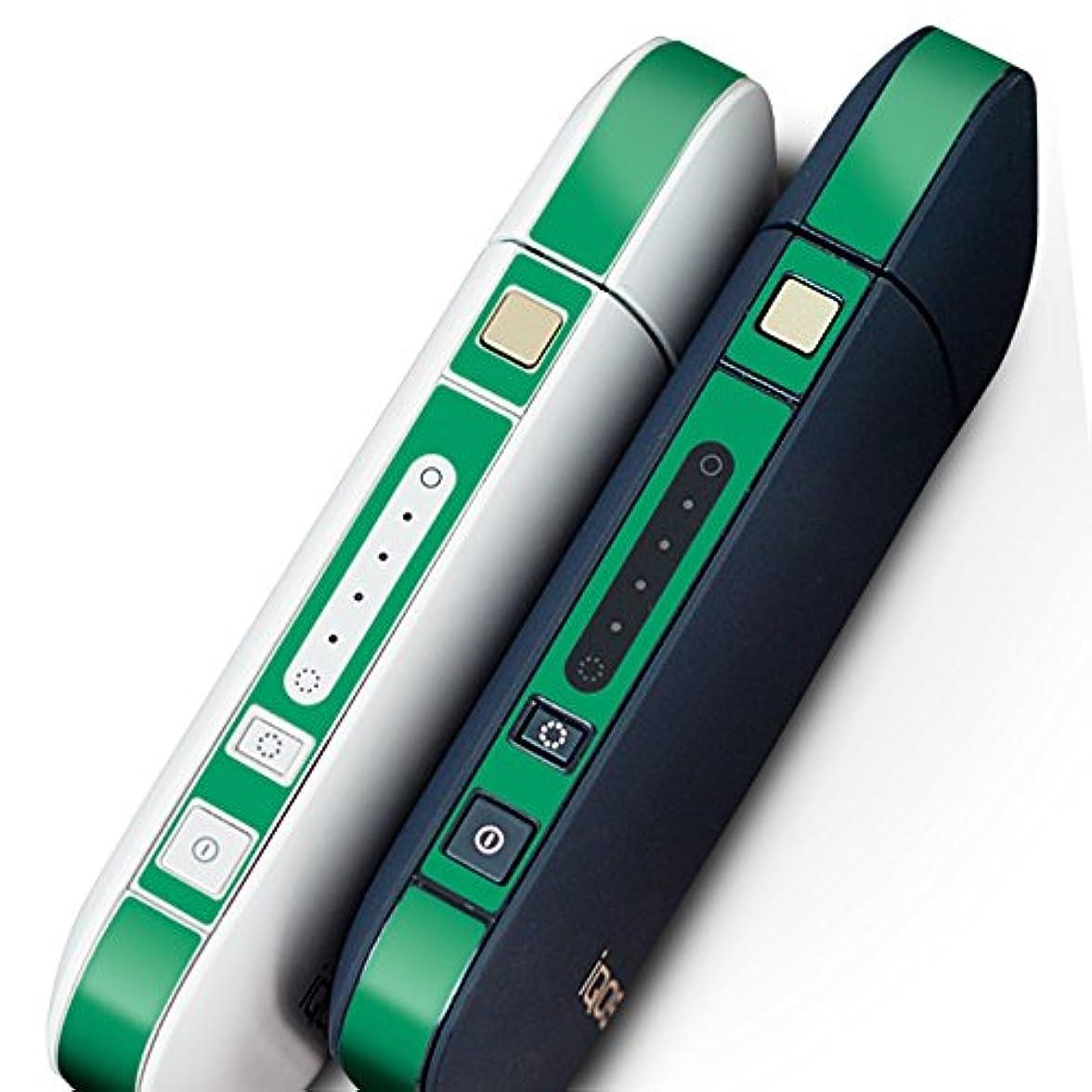 マチュピチュ会員広大なIQOS 専用 シール ケース 側面スキンシール 専用スキンシール バンパー カバー 保護 フィルム ステッカー デコ アクセサリー デザイン おしゃれ 緑 単色 シンプル 012239
