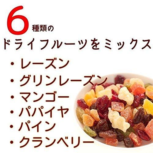 神戸のおまめさんみの屋「トロピカルフルーツミックス」