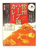 信州ハーブ鶏カレー 200g