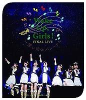 【Amazon.co.jp限定】WakeUp,Girls! FINALLIVE想い出のパレード(特典:ブロマイド) [Blu-ray]