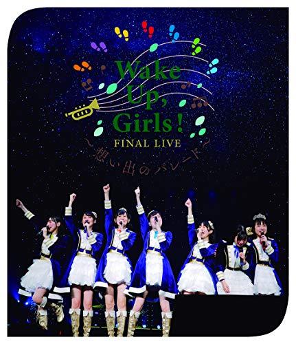 WakeUp,Girls! FINALLIVE想い出のパレード [Blu-ray]