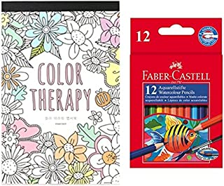 Coloring Book for Adult Relaxation DIY Postcards Set 32 Designs Stress Relieving Color Therapy + Including Faber Castell A...