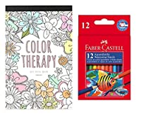 Coloring Book For Adult Relaxation DIYはがきセット32 Designs応力Relievingカラーセラピー+ Including Faber Castell Aquarell水彩(12色)ギフトミニ鉛筆