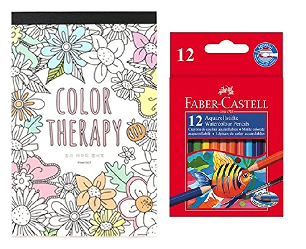 Coloring Book for Adult Relaxation DIY Postcards Set 32 Designs Stress Relieving Color Therapy + Including Faber Castell Aquarell Watercolor (12 Colors) Mini Pencils Gift