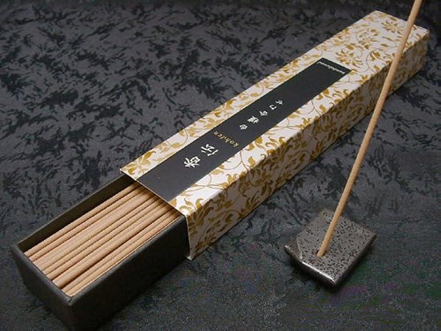 見捨てられた全国誰の日本香堂のお香 香伝 白檀合わせ