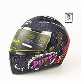 RITA FLY SHOP SOMANバイクヘルメット フルフェイスヘルメット オープンフェイスヘルメット PSC付き 男女兼用 の保護力防水防寒防風通気 (赤, M)