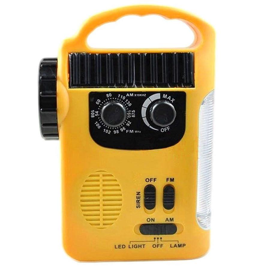 SODIAL Cell Phone Charger Radio, Led Flashlight Radio, Led Lantern Radio, Siren, Rechargeable Batteries, Hand Crank, Solar Power Radio