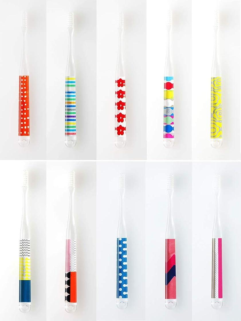 チャーム寄稿者弱いMOYO モヨウ 歯ブラシ POP 10本セット_562302-pop3 【F】,POP10本セット ハブラシ