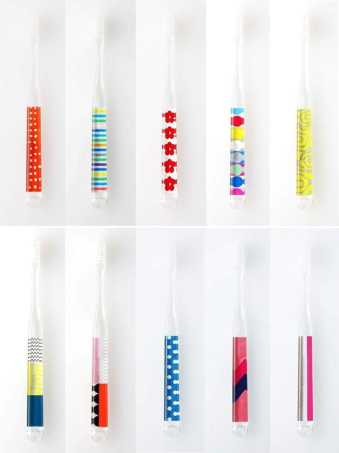 資金調べる蓄積するMOYO モヨウ 歯ブラシ POP 10本セット_562302-pop3 【F】,POP10本セット ハブラシ