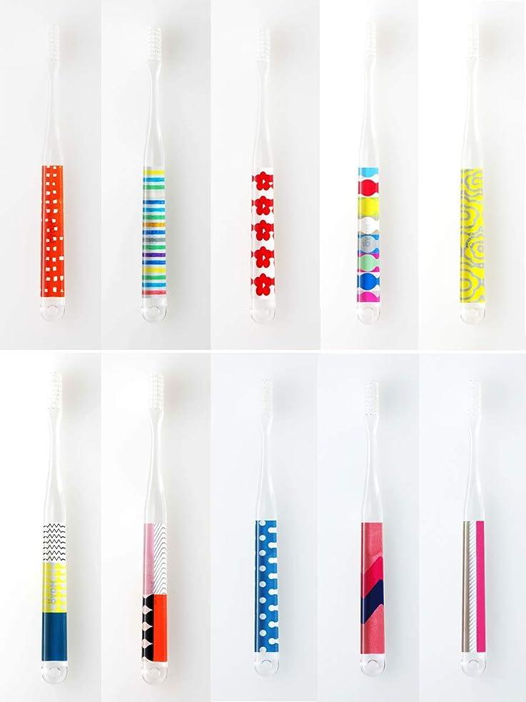 未払い戸惑うにんじんMOYO モヨウ 歯ブラシ POP 10本セット_562302-pop3 【F】,POP10本セット ハブラシ