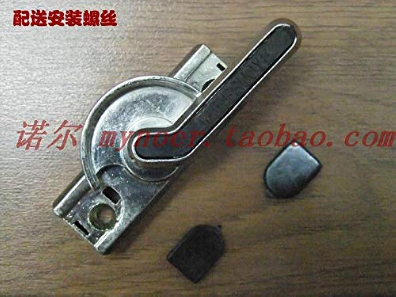 Aluminum Alloy Steel Doors and Windows Hardware Accessories Crescent Lock zinc Alloy Doors and Windows