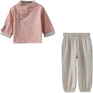 neveraway Boys Vintage Long Sleeve Chinese Style Tops+Long Pants