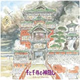 Spirited Away: Image Album (Original Soundtrack)