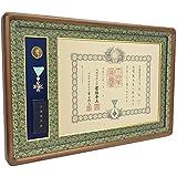 勲章ケースも飾れる叙勲額 NR29 どんす深緑 (単光章・双光章・小綬章専用 勲章ケースサイズ・66×130ミリ) UVカット強化型アクリル付