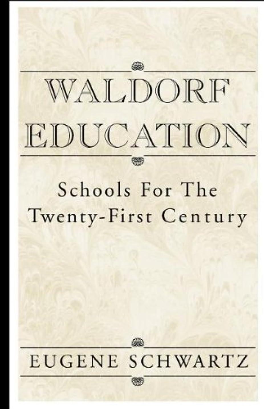 仲間、同僚蒸留する道に迷いましたWaldorf Education: Schools for the Twenty-First Century