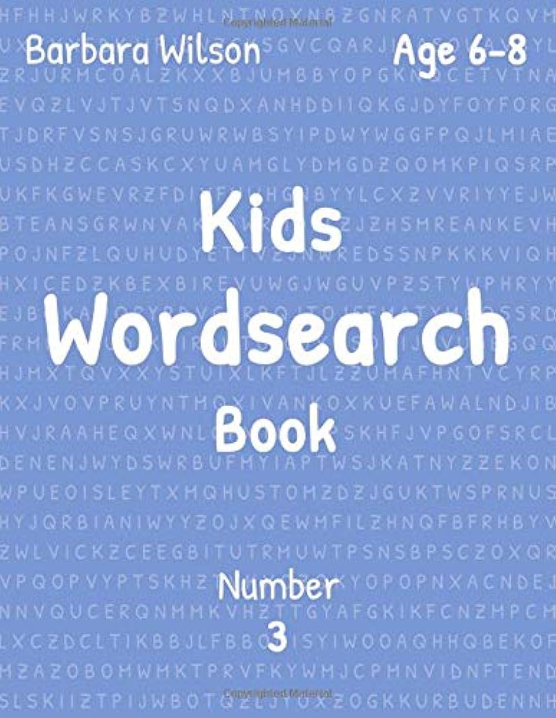 ペルメルナット哀れなKids Wordsearch Book: Age 6-8, Number 3 (Kids Wordsearch Book, Age 6-8)
