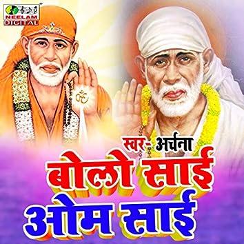 Bolo Sai Om Sai (Hindi)