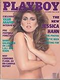 Playboy Magazine Entertainment For Men, September 1988, Jessica Hahn