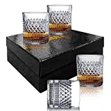 Msaaex Whiskey Glasses Old Fashioned Whiskey Glass Barware For Scotch, Bourbon, Liquor and Cocktail Drinking Perfect Gift for Men - 4 Set