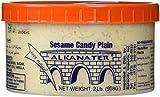 Alkanater Halawa, Sesame Candy (Plain, 2 LB) from Alkanater