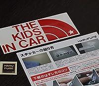 THE KIDS IN CAR 星柄(キッズインカ―)HAFURURE ステッカー パロディ シール 子供を乗せています(12色から選べます) (赤)