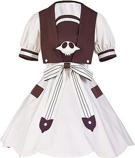 COSEASY Yashiro Nene Lolita Dress Jibaku Shounen Toilet Bound Hanako Kun Cosplay Costume Halloween Suit School Uniform