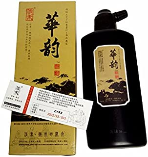 Best chinese water ink Reviews