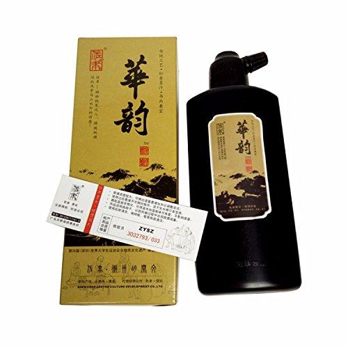 MZ001 Hmayart Chinese Calligraphy Ink Black/Gold/White Sumie Liquid Ink for Oriental Art Supply (pine soot black)