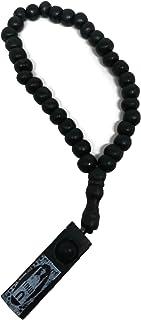 Muslim Wooden Tasbih 33 Beads Amn074 Masjid Mosque Picture Tag Islam Prayer Zikr Rosary Ramadan Gift (Black)
