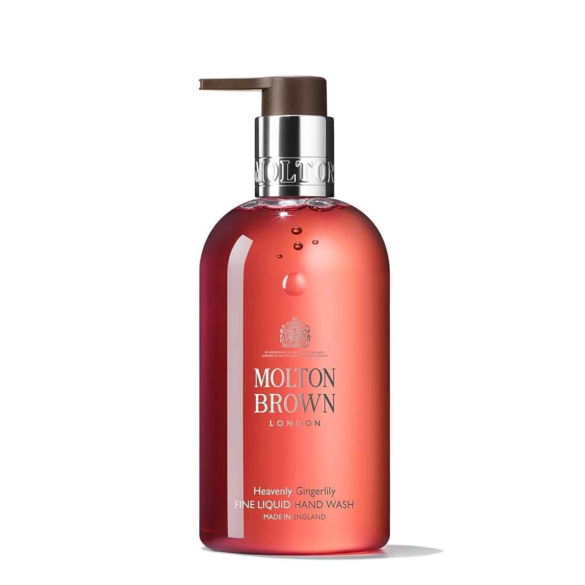 洗剤才能解き明かすMOLTON BROWN(モルトンブラウン) ジンジャーリリー コレクション GL ハンドウォッシュ
