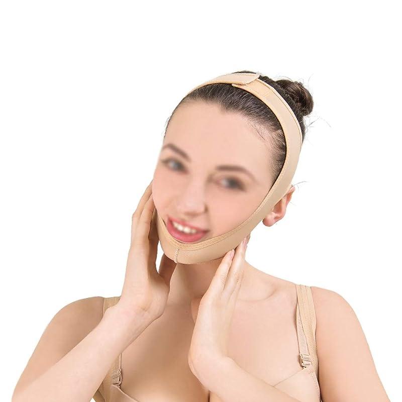 デザイナー裸変形XHLMRMJ フェイスシェイピングベルト、肌の包帯の持ち上げと締め付け、フェイスベルトの持ち上げ、快適で通気性のあるフェイシャルリフティングマスク (Size : XL)