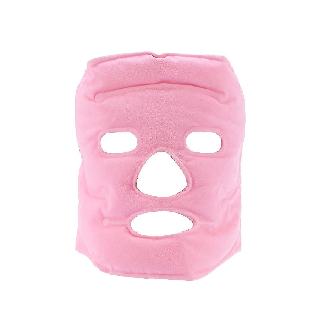 中古メインにんじんトルマリンフェイスマスク、フェイシャル美容マスク計器トルマリン磁気コールド/ホットコンプレッションマッサージアンチリンクルフェイスケア女性