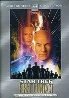 Star Trek: First Contact [DVD]