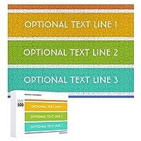 INOV 虹色 カスタムな ジグソーパズル 木製パズル 500ピース 38 x 52cm 人気 パズル 大人、子供向け 教育玩具 ストレス解消 ギフト プレゼントpuzzle