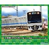 グリーンマックス Nゲージ 小田急3000形1次車 3253編成・インペリアルブルー帯 6両編成セット 動力付き 30393 鉄道模型 電車
