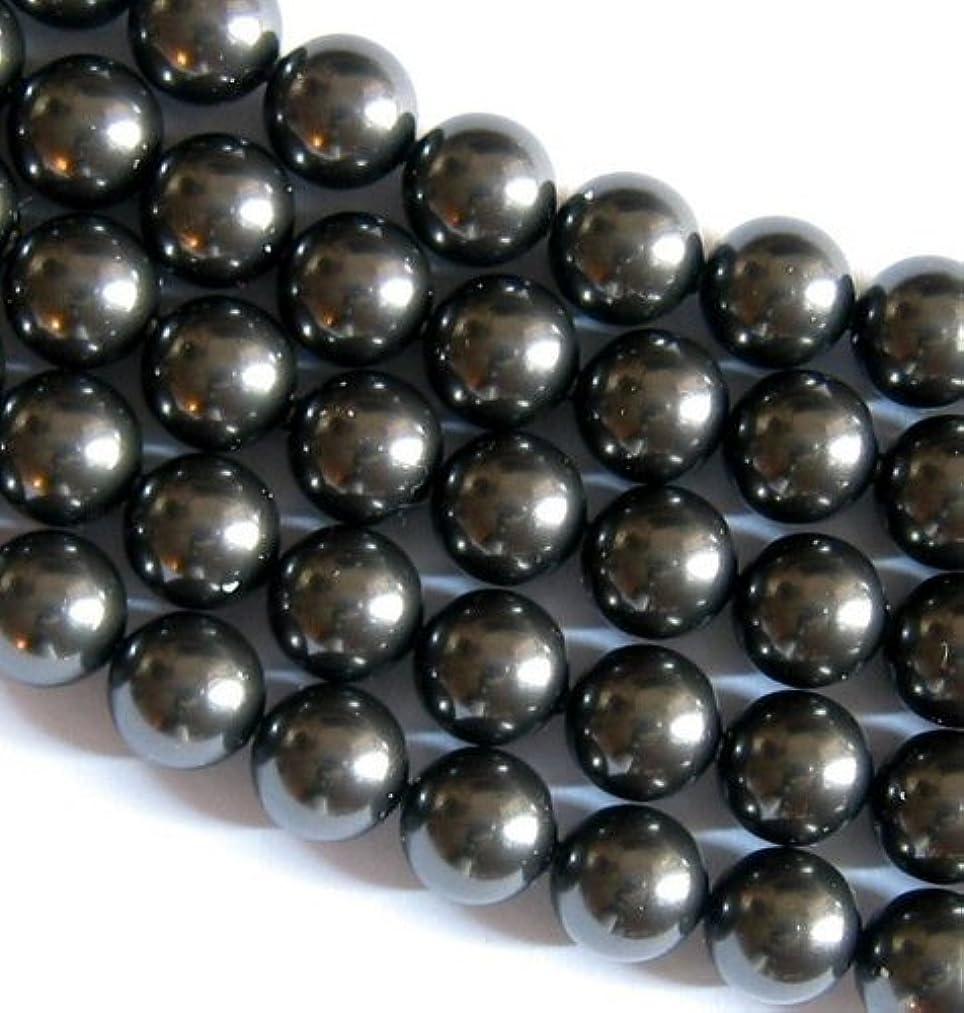 10 pcs Swarovski 5810 Round Crystal Pearls Black 10mm / Findings / Crystallized Element